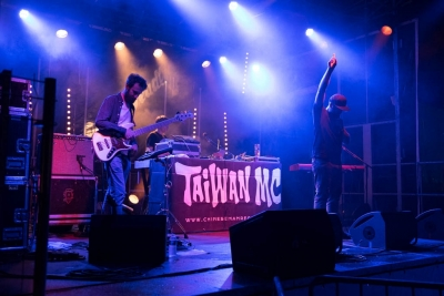 Taiwan MC# photos @ Festival les Courants, Amboise | 01 juillet 2017